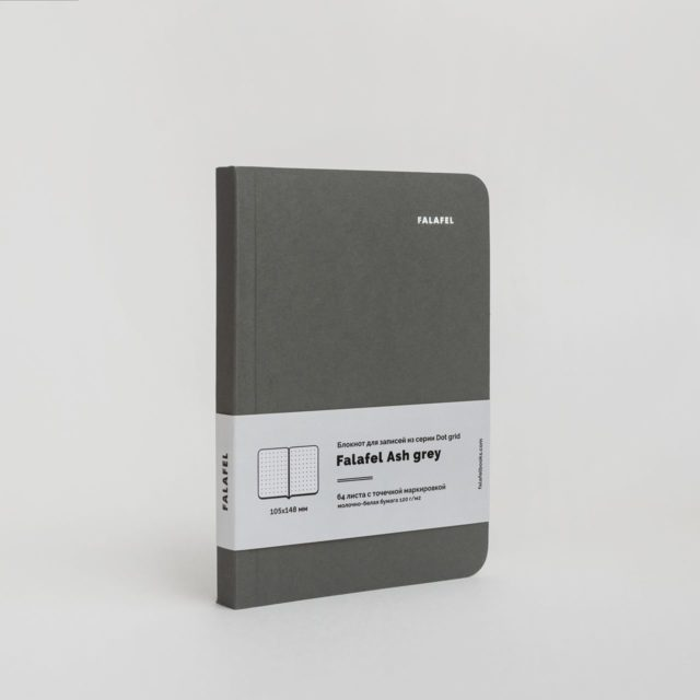A6 Dot Grid Notebook Ash Grey
