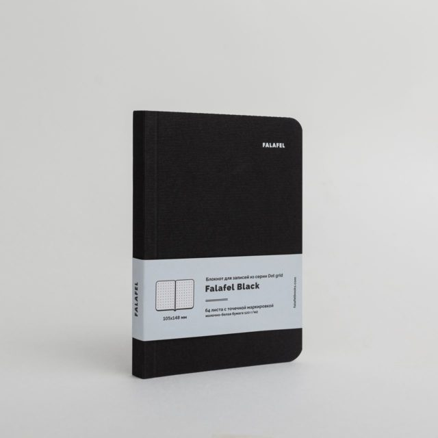 A6 Dot Grid Notebook Black
