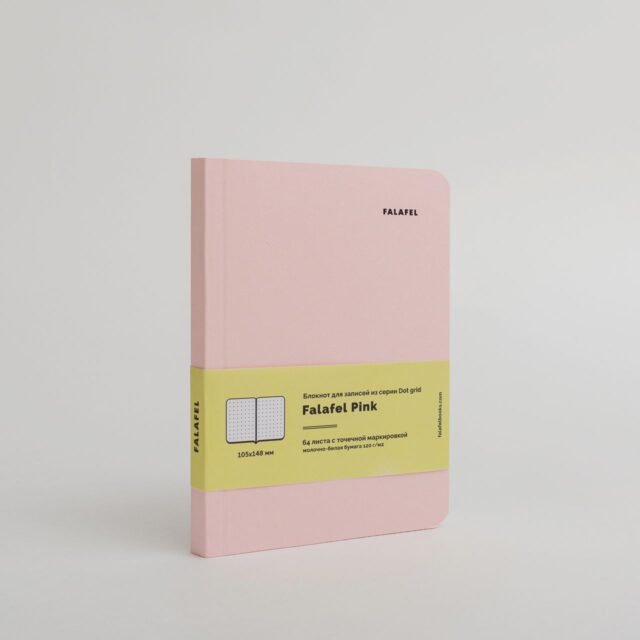 A6 Dot Grid Notebook Pink
