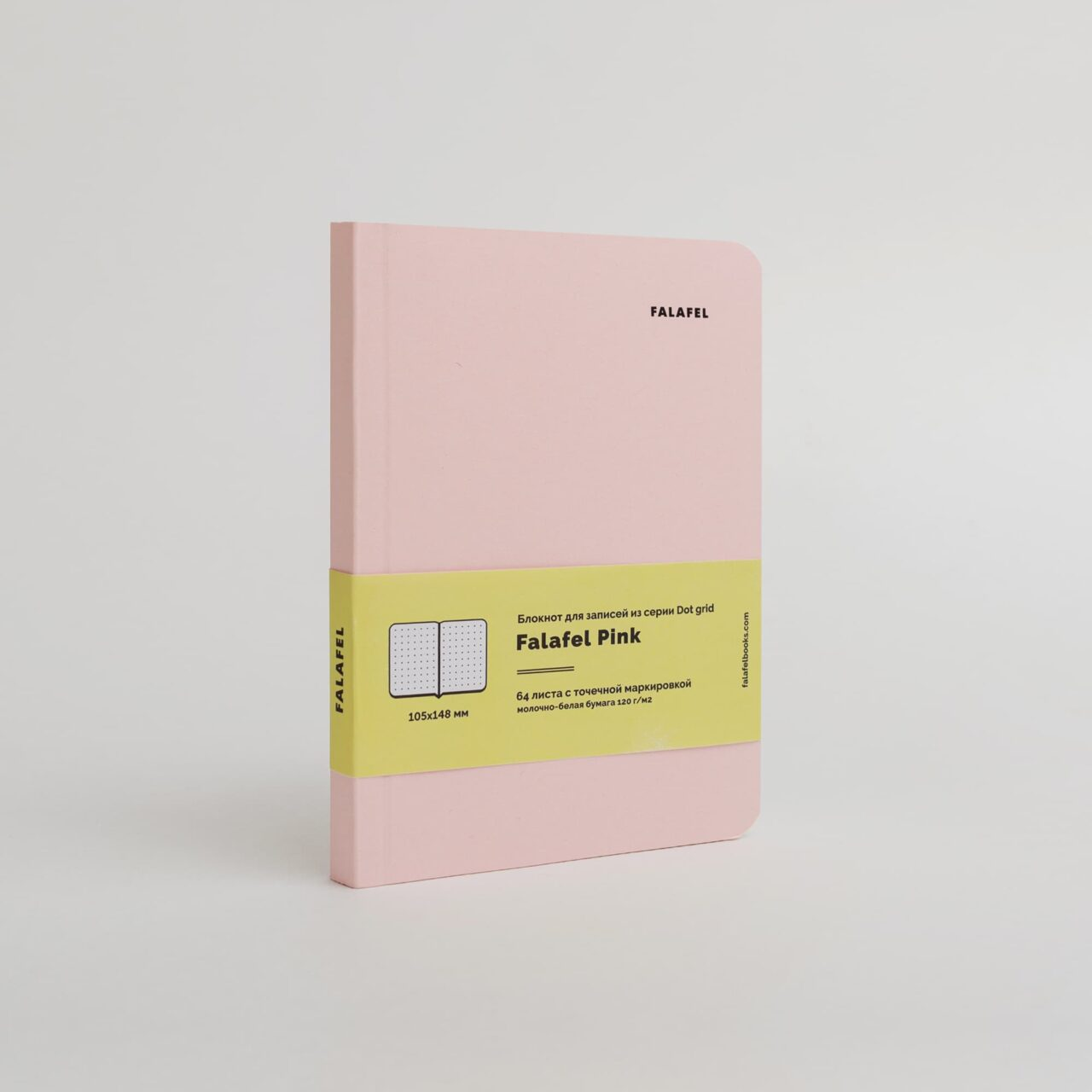 Блокнот в точку Falafel Pink A6