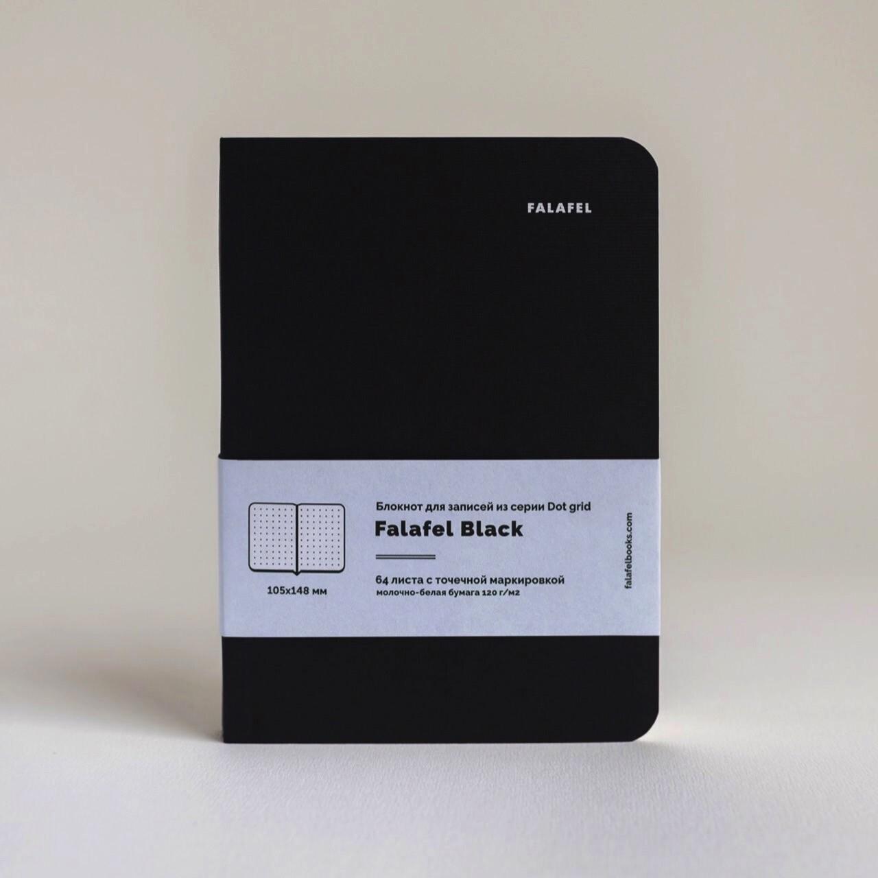 Блокнот в точку Falafel Black A6