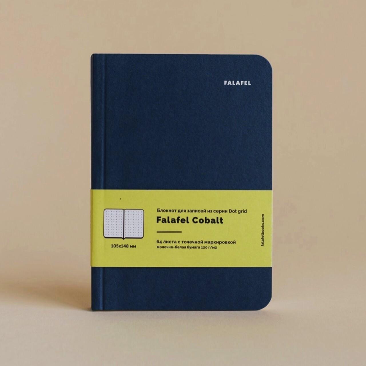 Блокнот в точку Falafel Cobalt A6