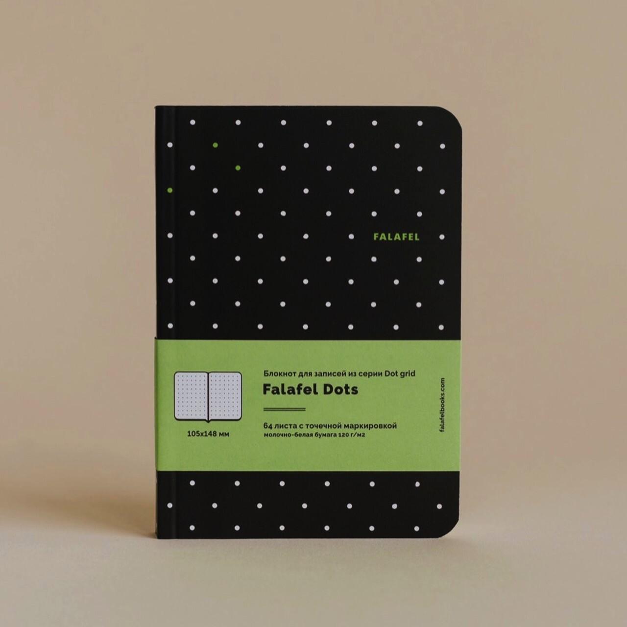 Блокнот в точку Falafel Dots A6