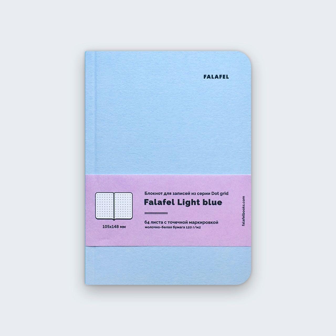 Блокнот в точку Falafel Light Blue A6