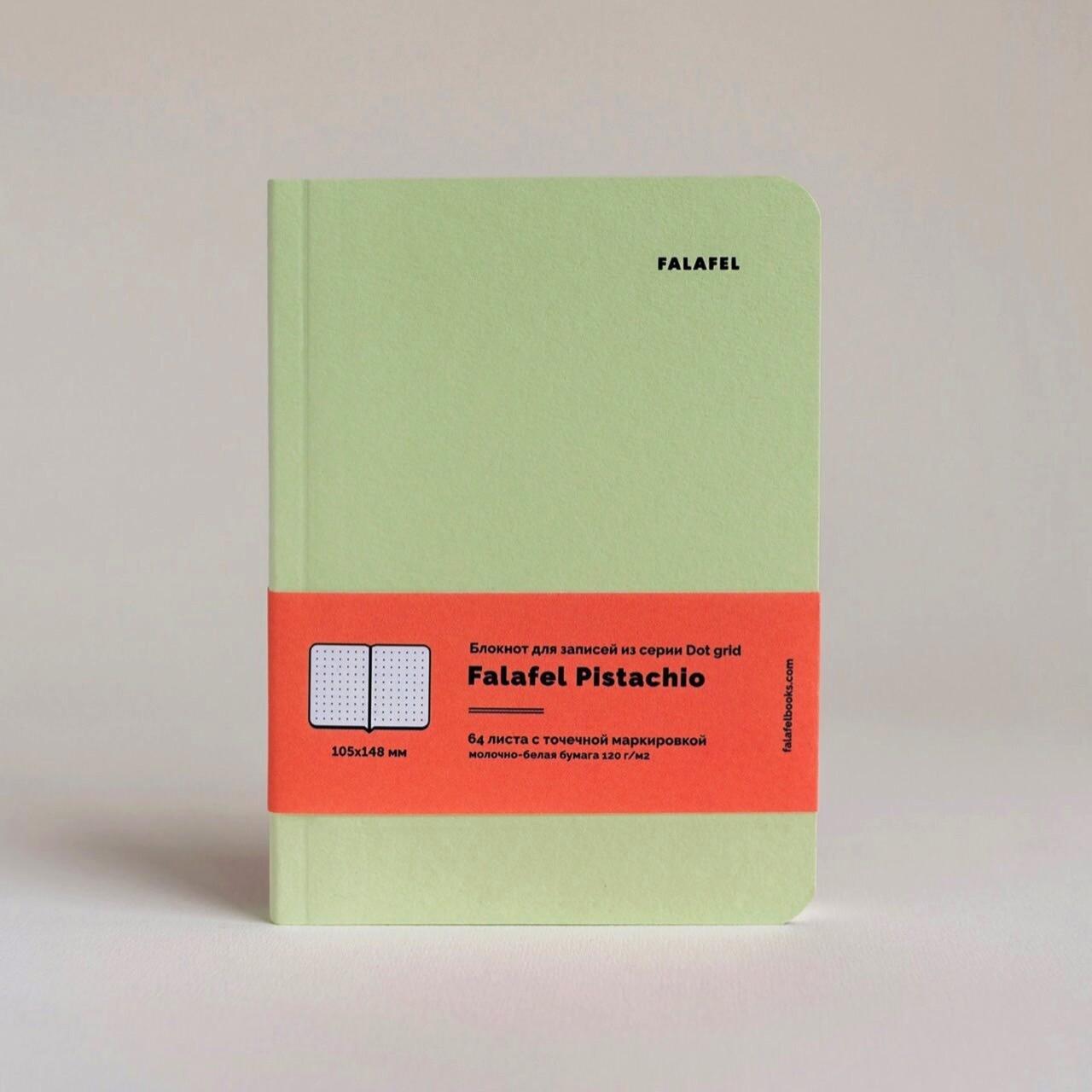 Блокнот в точку Falafel Pistachio A6