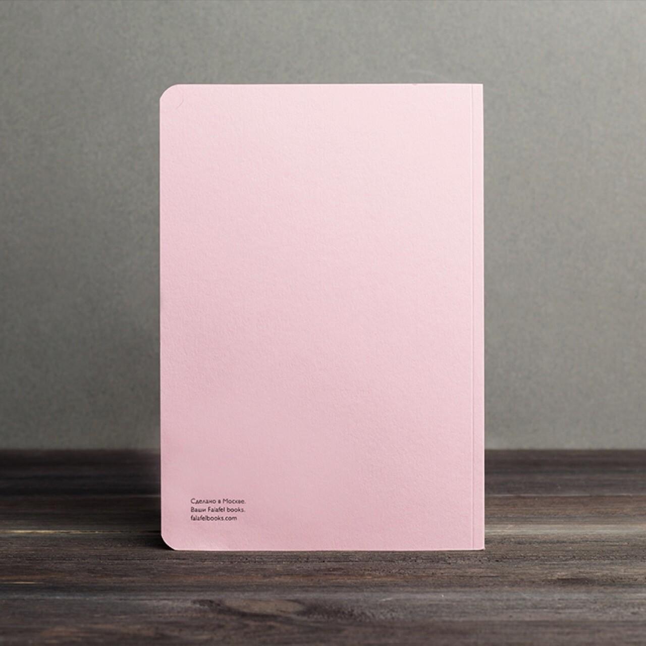 Блокнот в точку Falafel Pink A5
