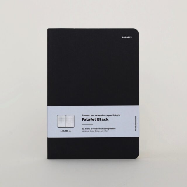 A5 Dot Grid Notebook Black