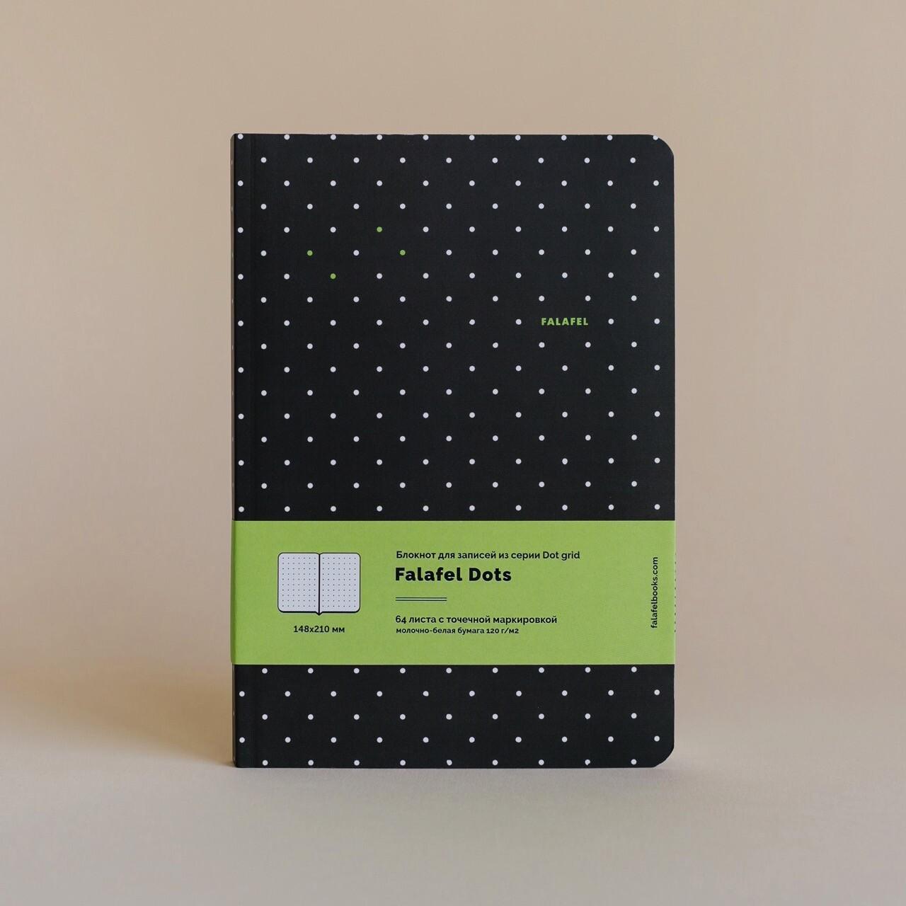 Блокнот в точку Falafel Dots A5