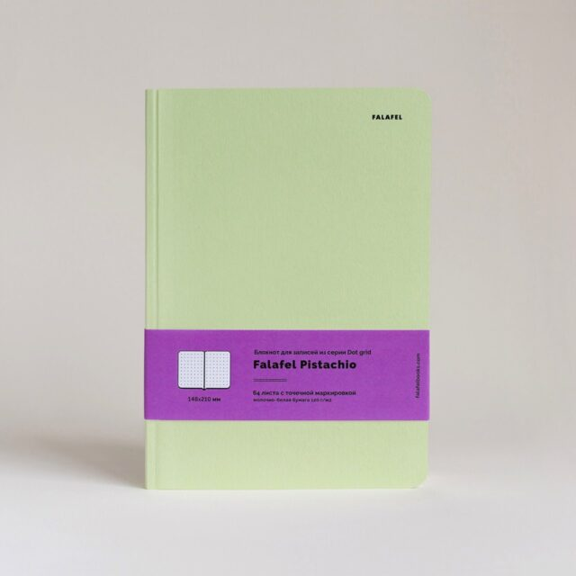 A5 Dot Grid Notebook Pistachio