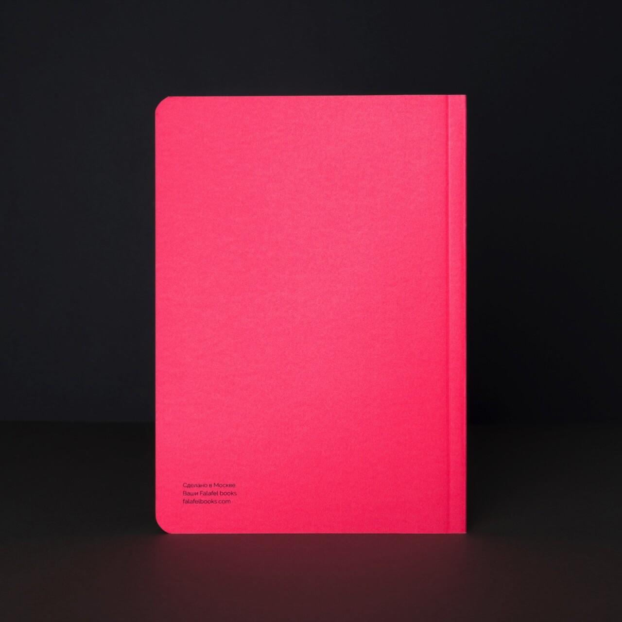 Блокнот в линейку Falafel Nuclear Pink A5