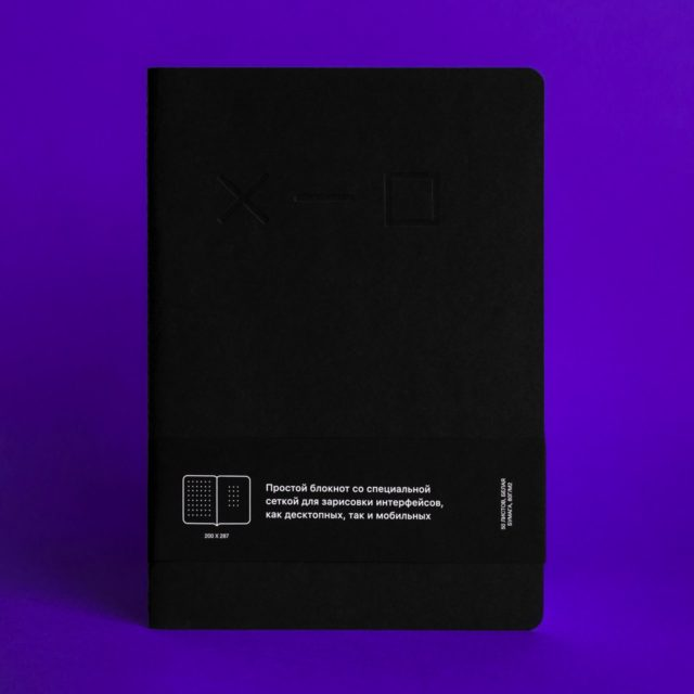 A4 Notebook for Designers Falafel Books + AIC Black