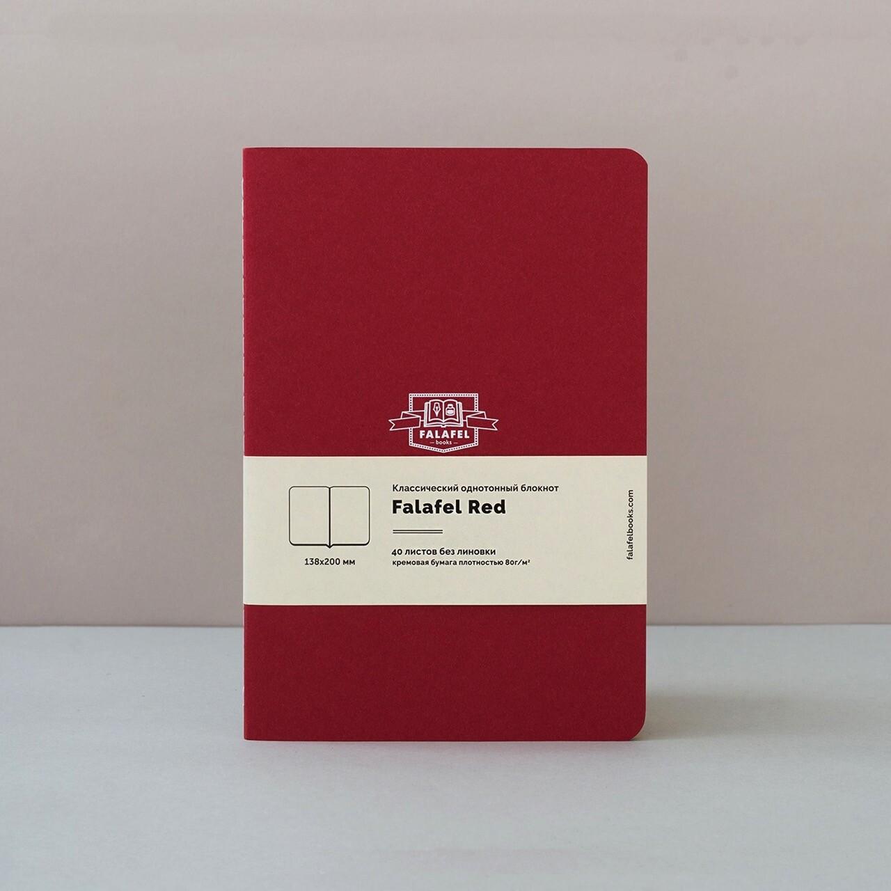Скетчбук Falafel Red A5