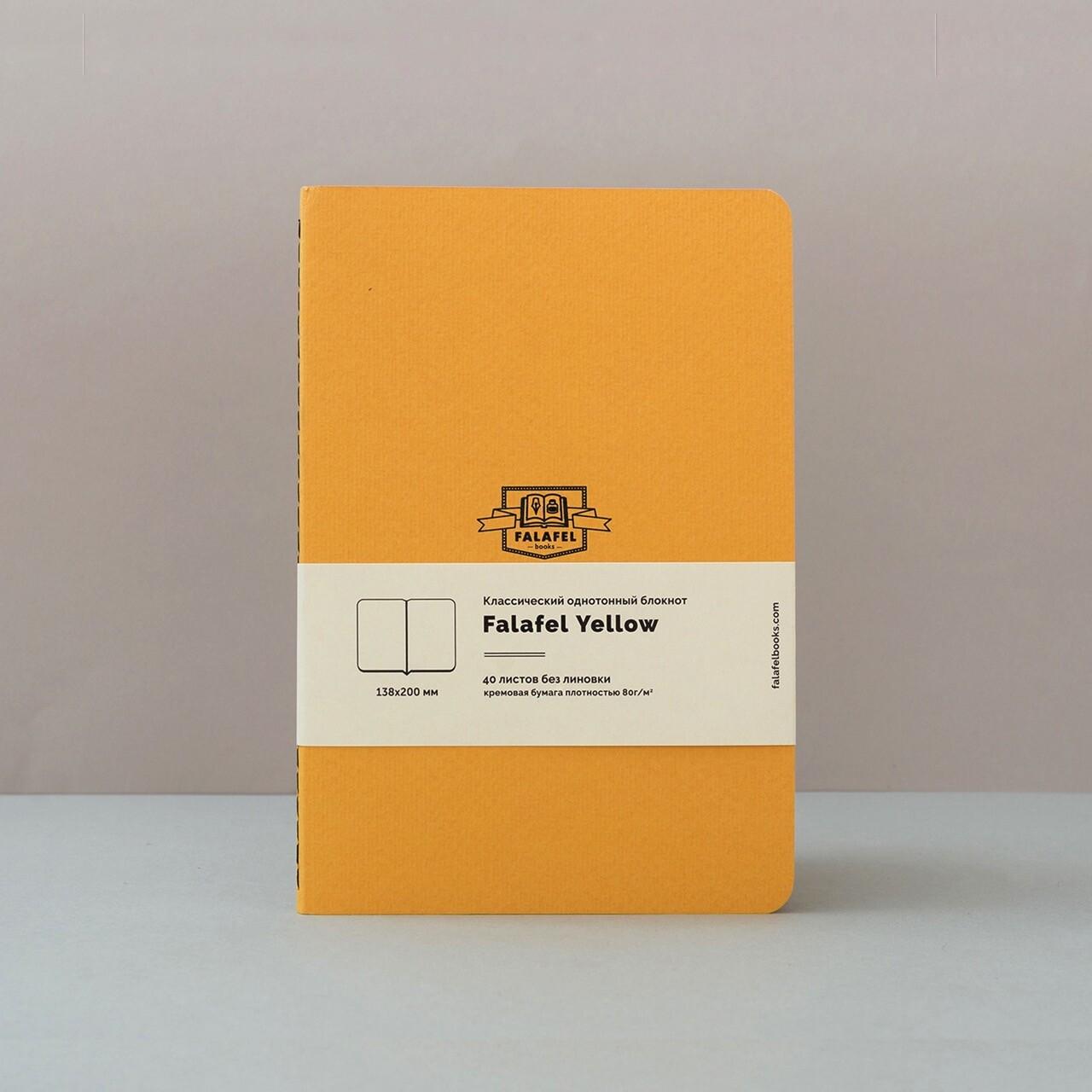 Скетчбук Falafel Yellow A5