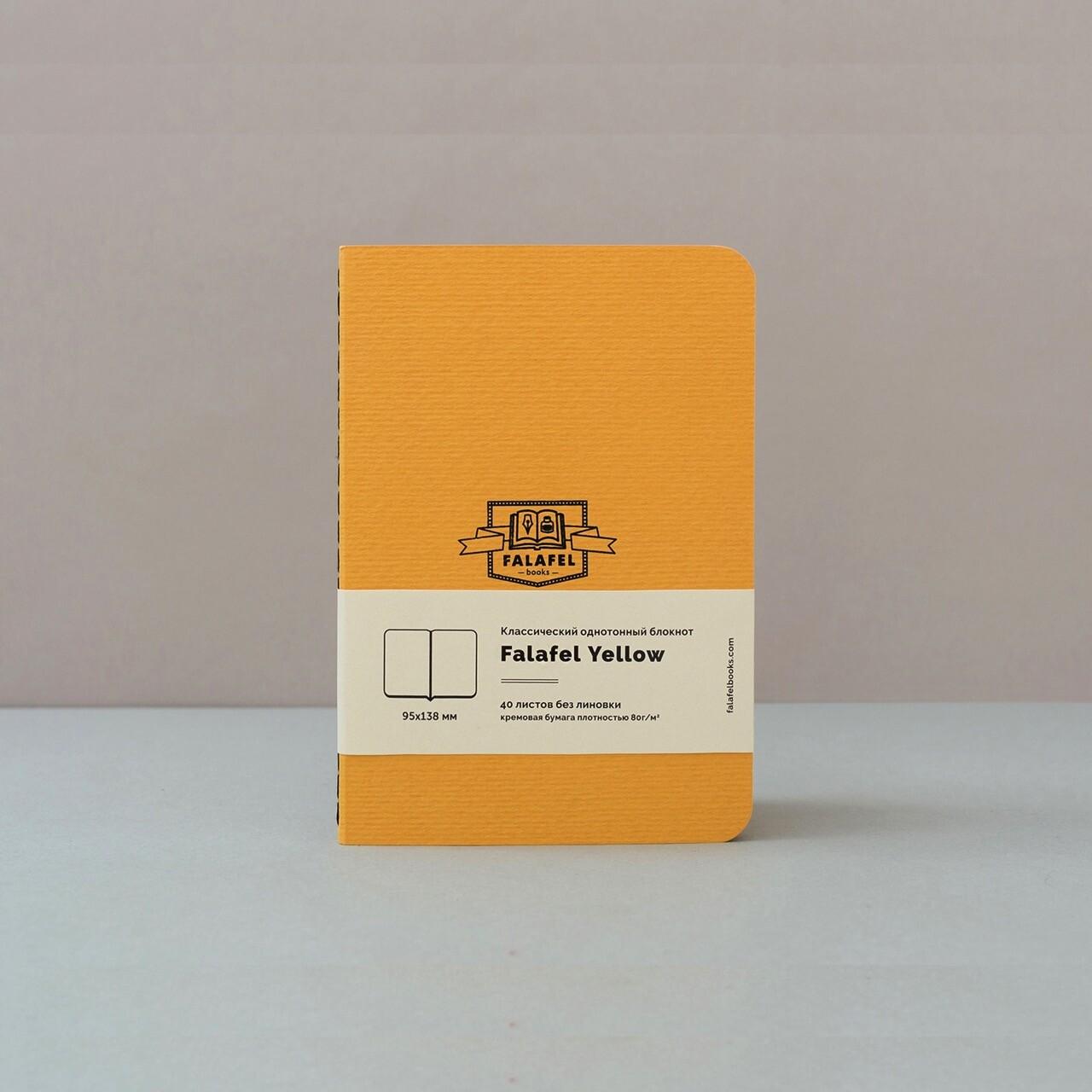 Скетчбук Falafel Yellow A6