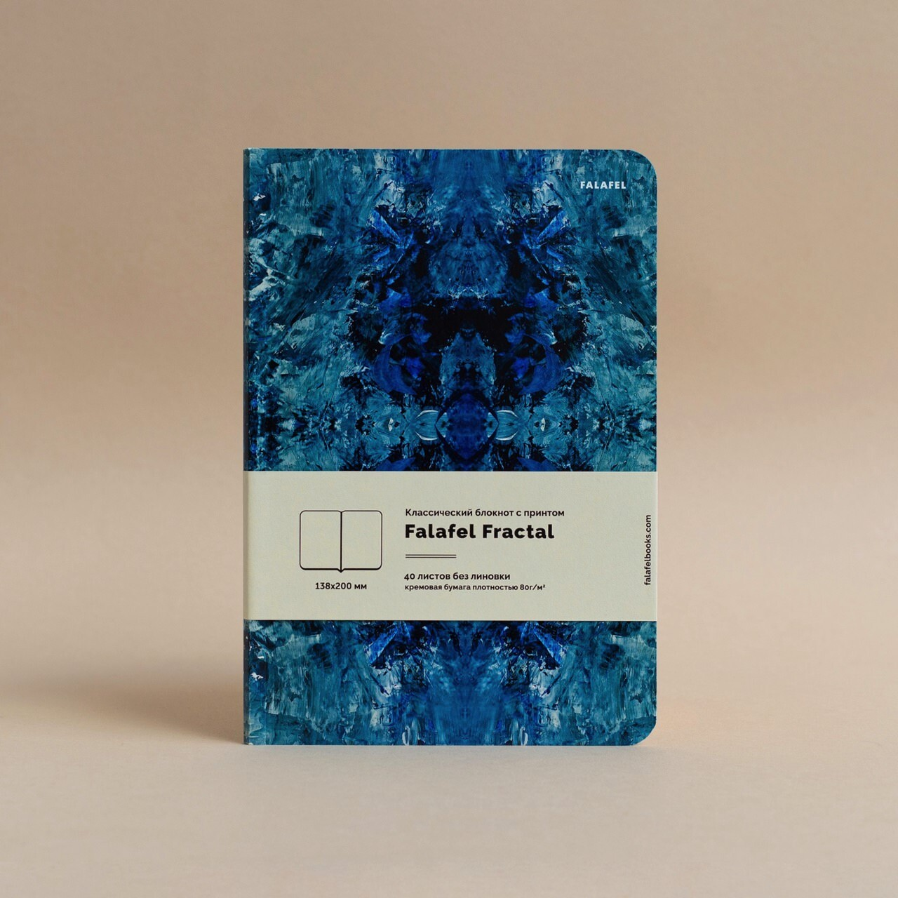 Блокнот Falafel Fractal A5