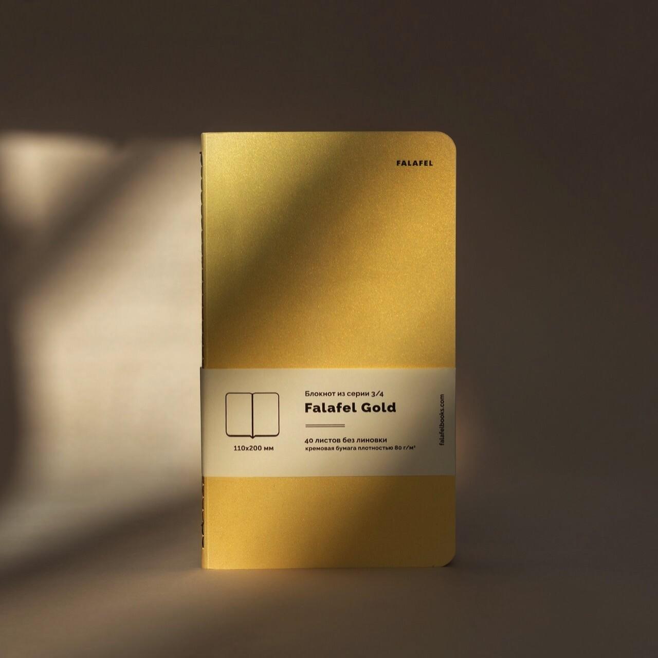 Falafelbooks 3/4 Gold