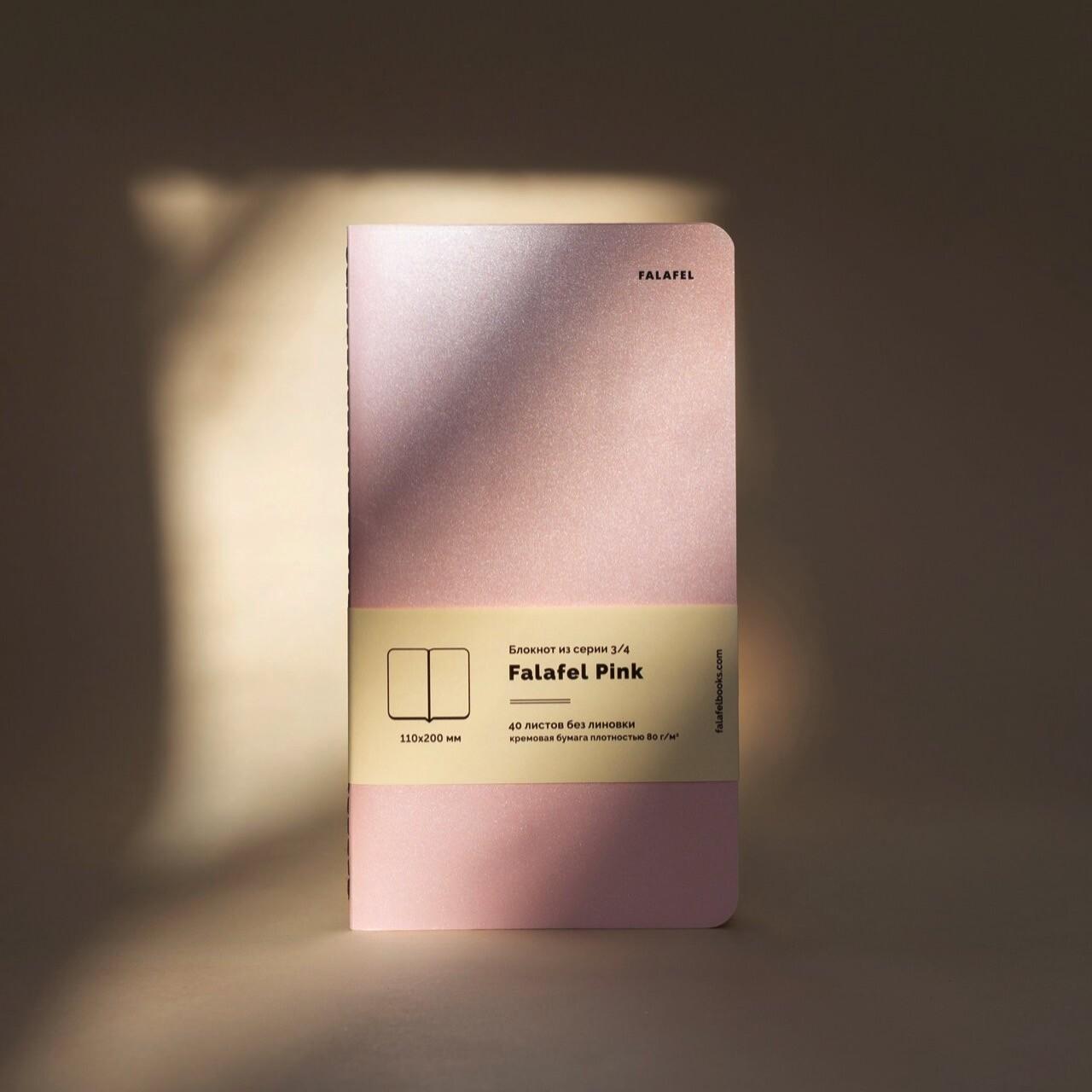 Falafelbooks 3/4 Pink