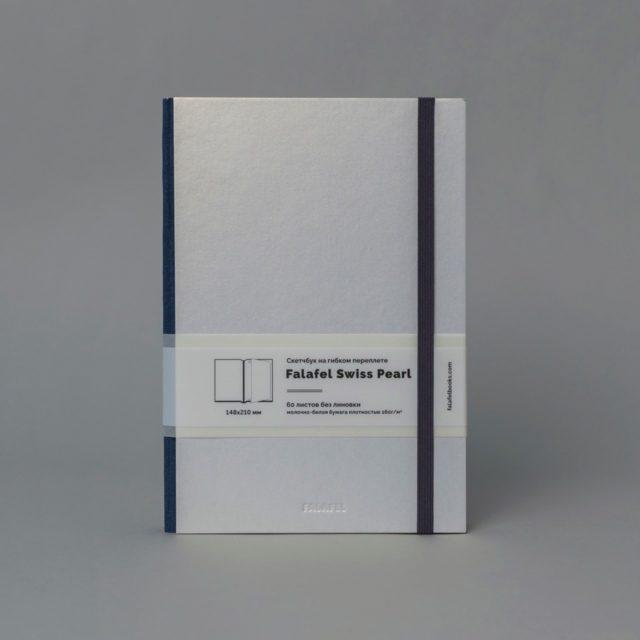 Скетчбук для графики в твёрдой обложке Falafel Pearl A5