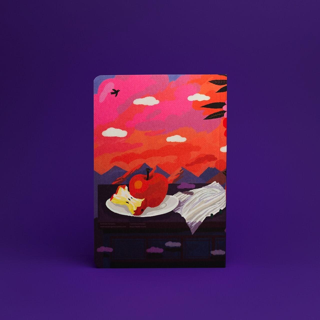 Блокнот с точечной разметкой Falafel Still life A5