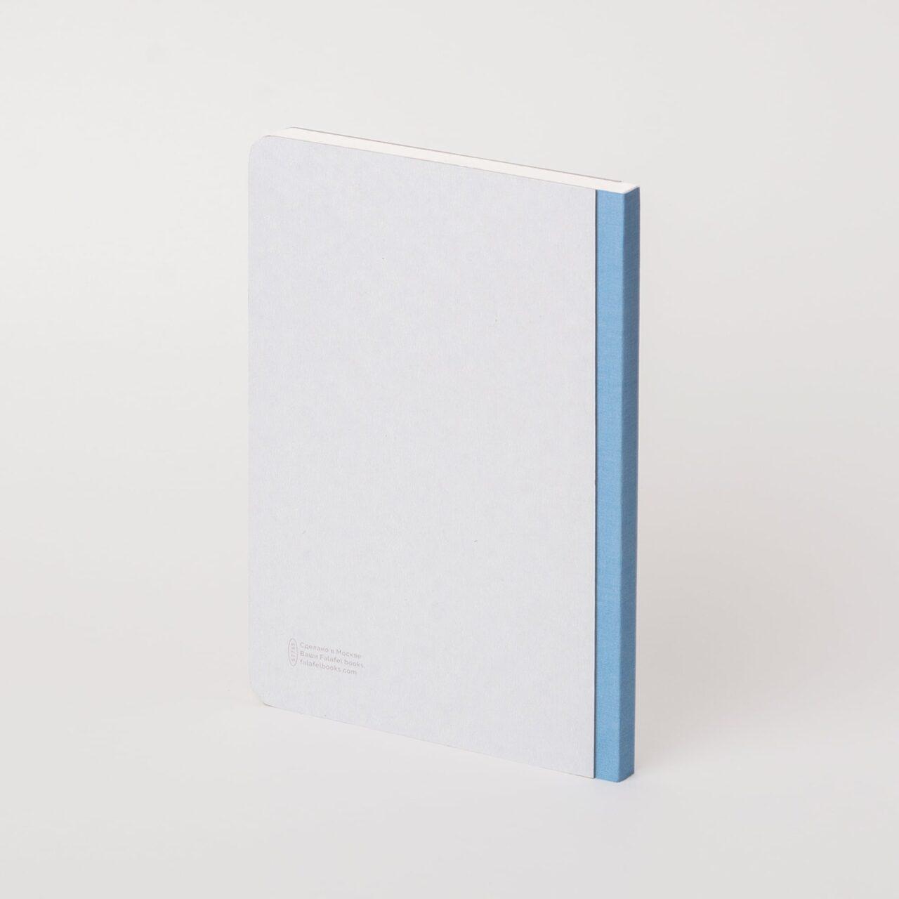 Блокнот в точку Falafel White A5 в твёрдой обложке